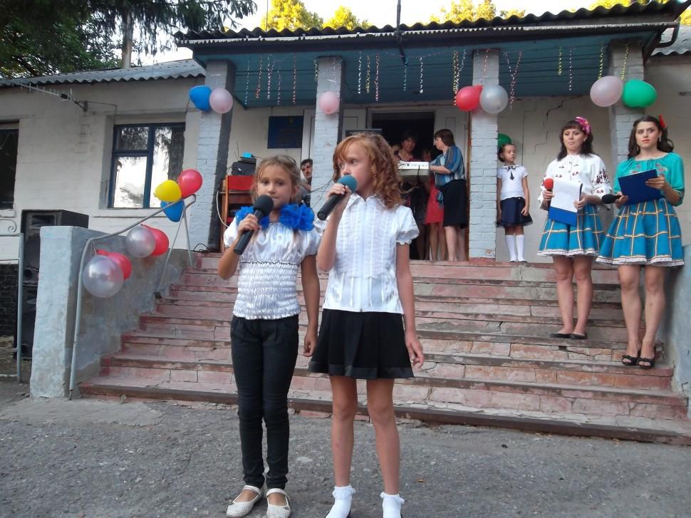 Альбом: День села в Кислівці